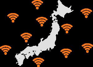 BIGLOBE-wifi