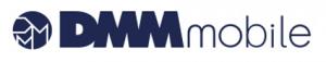DMMmobileの公式HP