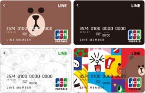 line-payカード