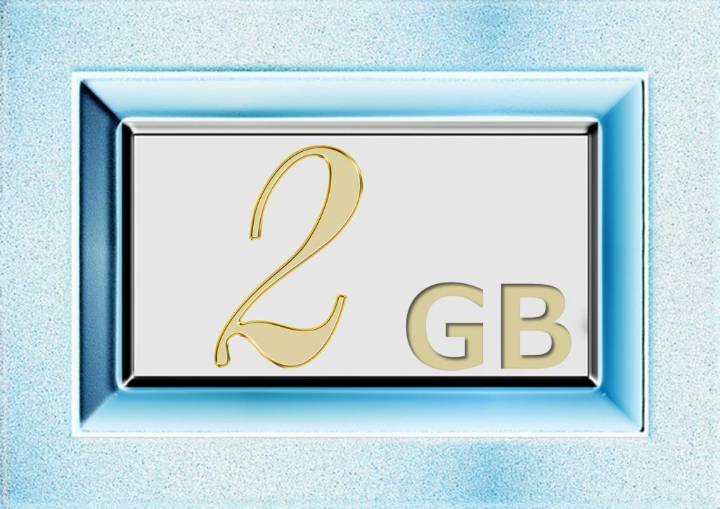 2GBの格安SIMを比較