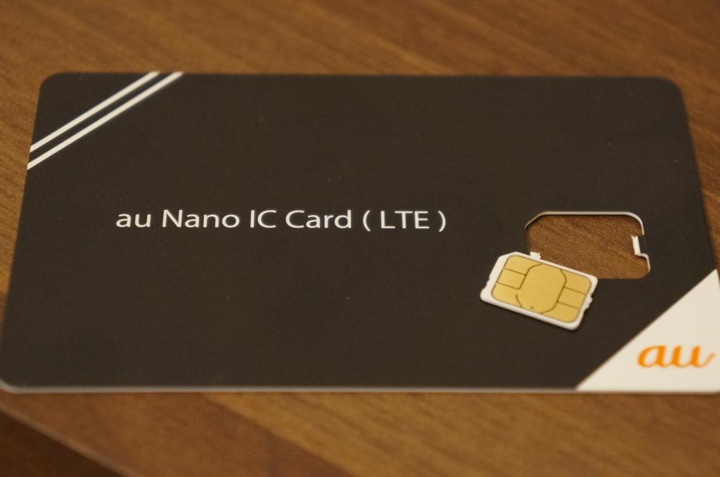 SIMカードを取り外す