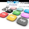 BIGLOBEモバイルアプリは必須!できることや使い方を徹底検証!