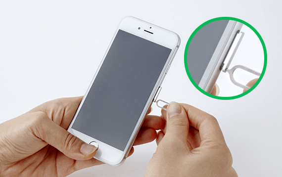 iphoneのAPN設定